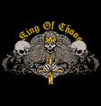 king chaos vector image vector image
