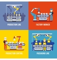 Manufacturing industry production line factory vector image vector image