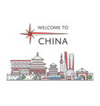 welcome to china poster in linear style vector image vector image