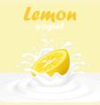 a splash of yogurt from a falling lemon and drops vector image
