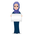 arabic business woman cartoon character vector image vector image
