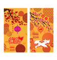 chinese new year banners set with patterns in red vector image vector image