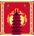 Chinese New Year Horseabstract Christmas card vector image vector image