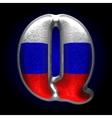 Russian metal figure q vector image vector image
