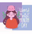 world mental health day portrait girl with brain vector image vector image