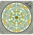abstract circular decorative ornament vector image vector image