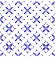 islamic pattern background vector image vector image