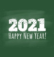 new year 2021 vector image vector image