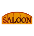 saloon wood board icon cartoon style vector image vector image