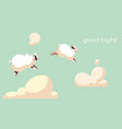 sheep jump in sky among fluffy clouds good night vector image vector image