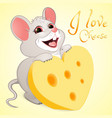 white mouse with a piece of cheese vector image vector image