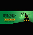 halloween sale banner with scary house vector image