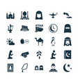 ramadan icons set collection of building vector image vector image