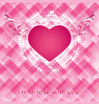 bright background with heart vector image vector image
