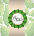 Natural product design vector image