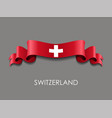 swiss flag wavy ribbon background vector image vector image