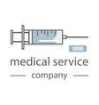 syringe medical service the modern design of the vector image