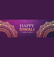 happy diwali traditional indian lights hindu vector image