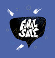 sale text with speech bubble word vector image vector image