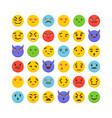 set of emoticons cute emoji icons kawaii flat vector image