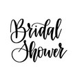 bridal shower calligraphy design vector image vector image
