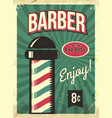 grunge retro metal sign with barber pole vector image vector image