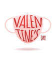 medical face mask with text valentine day vector image