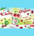 cherry yogurt container isolated with falling vector image