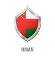 oman flag on metal shiny shield vector image vector image