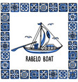 portugal landmarks set rabelo boat wine boat vector image vector image