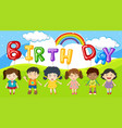children and balloons word birthday in the park vector image