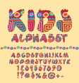 children bright motley pattern alphabet set vector image
