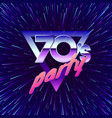retro party 70s movement through universe in vector image vector image