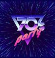 retro party 70s movement through universe
