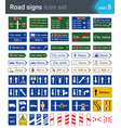 road signs direction and complementary signs vector image vector image