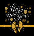 calligraphic happy new year with snowflakes vector image vector image