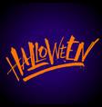 halloween lettering vector image