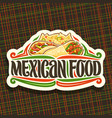 logo for mexican food vector image