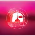 nur-sultan detailed silhouette vector image vector image