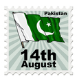 post stamp of national day of Pakistan vector image vector image