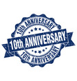 10th anniversary stamp sign seal vector image vector image
