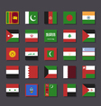 Asia middle east flag icon set metro style vector | Price: 1 Credit (USD $1)