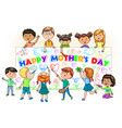 cute cartoon kids different nationalities hold vector image