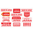 made in japan label set vector image vector image