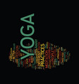 yoga practices and history text background word vector image vector image