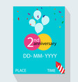 2nd year anniversary invitation design with gift vector image