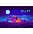 egyptian pyramids night landscape cartoon vector image vector image