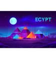 egyptian pyramids night landscape cartoon vector image