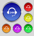 Support 24 hours icon sign Round symbol on bright vector image vector image