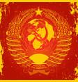 vintage-symbol-01 vector image vector image